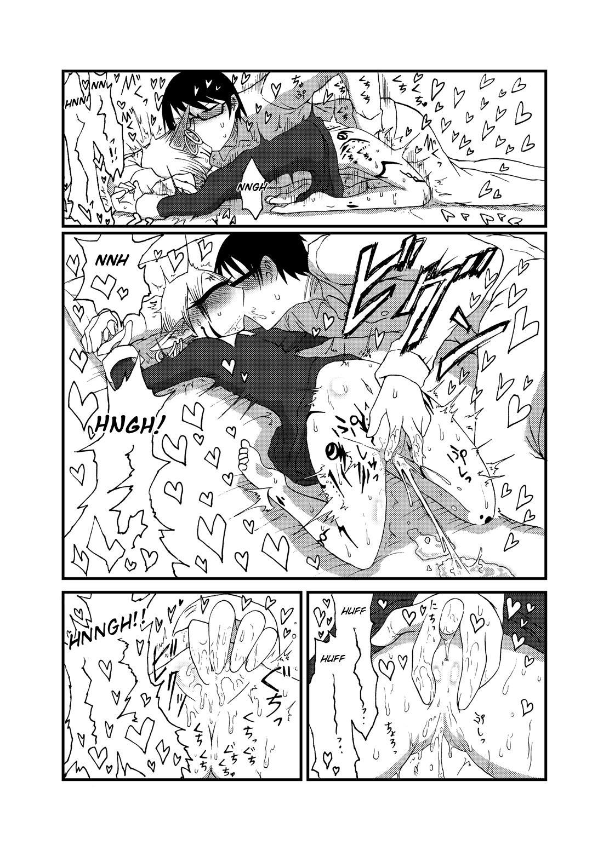 Mikai no Chi de Hirotta Nazo Gengo Tangan-chan o Maid to Shite Yatotte Icha Love suru Hon 3.5 11