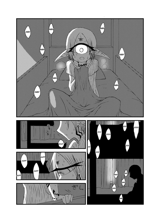 Mikai no Chi de Hirotta Nazo Gengo Tangan-chan o Maid to Shite Yatotte Icha Love suru Hon 3.5 26