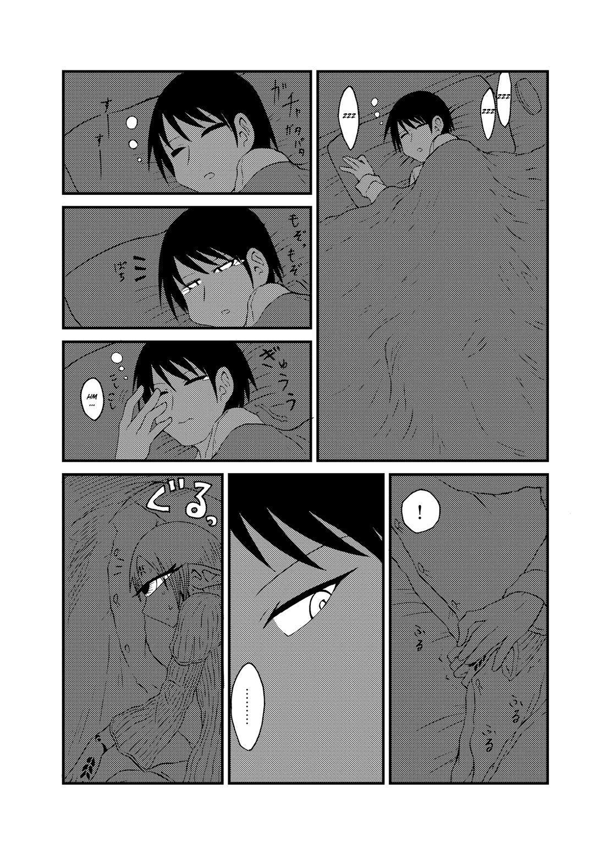 Mikai no Chi de Hirotta Nazo Gengo Tangan-chan o Maid to Shite Yatotte Icha Love suru Hon 3.5 27
