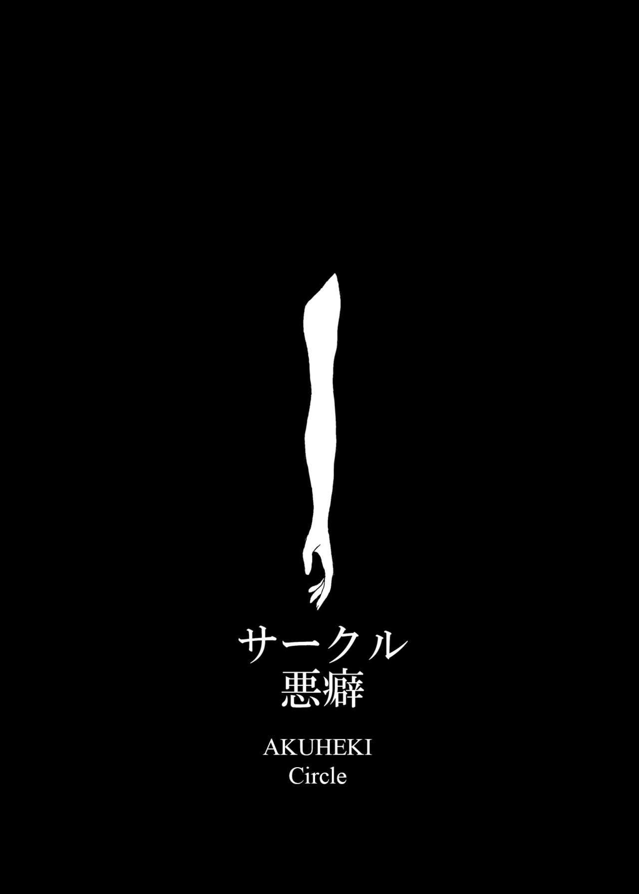 Mikai no Chi de Hirotta Nazo Gengo Tangan-chan o Maid to Shite Yatotte Icha Love suru Hon 3.5 29