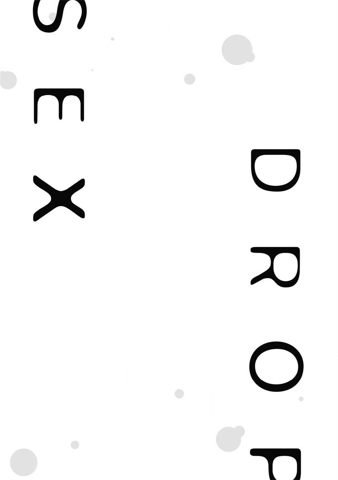 Sex Drop   情爱下坠 Ch. 1-5 完结 87