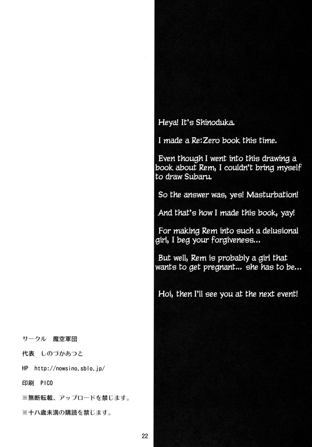 Rem no Hitori Asobi | Rem's Playing by Herself 20