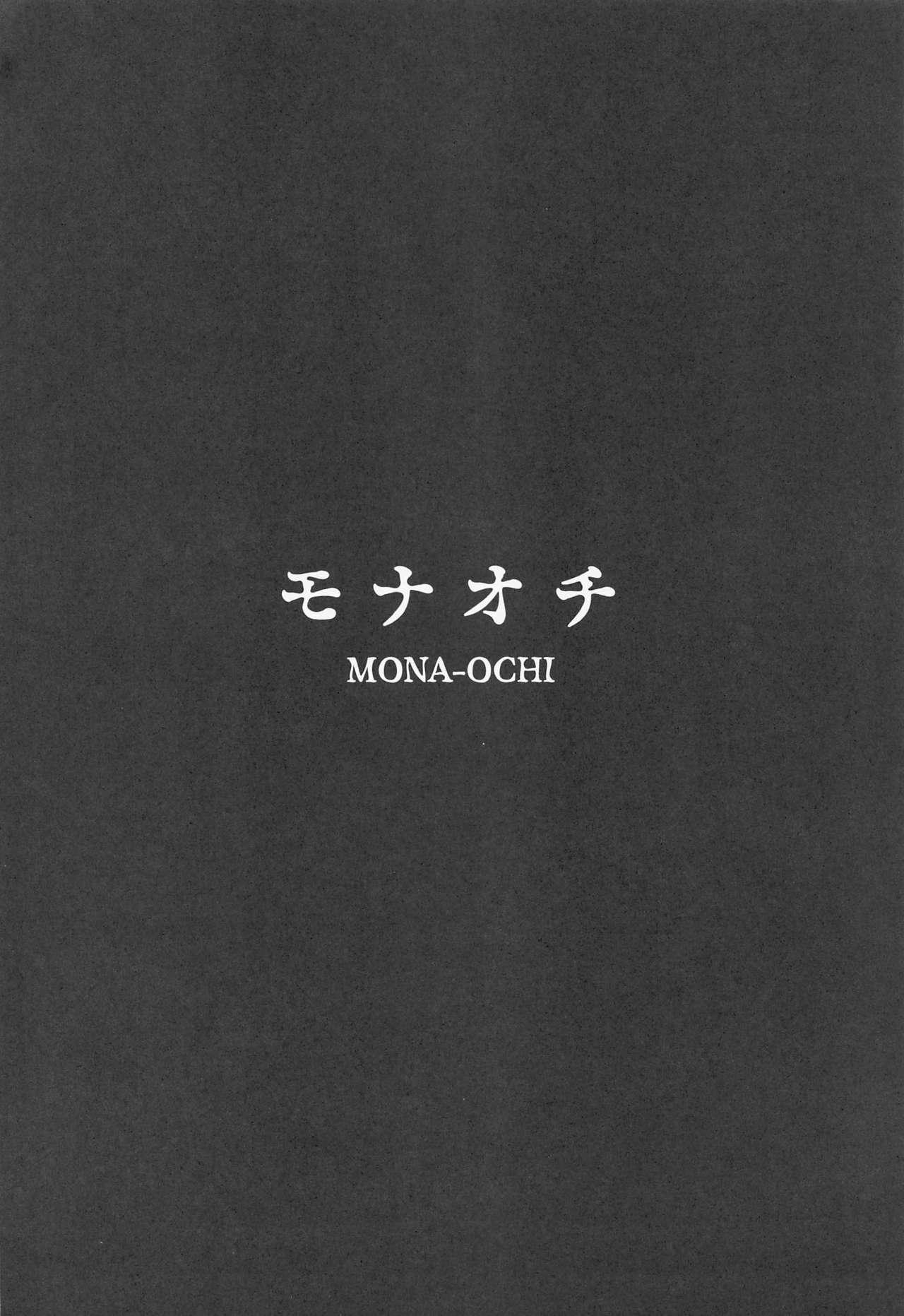 MONA-OCHI | Mona's Fall 2