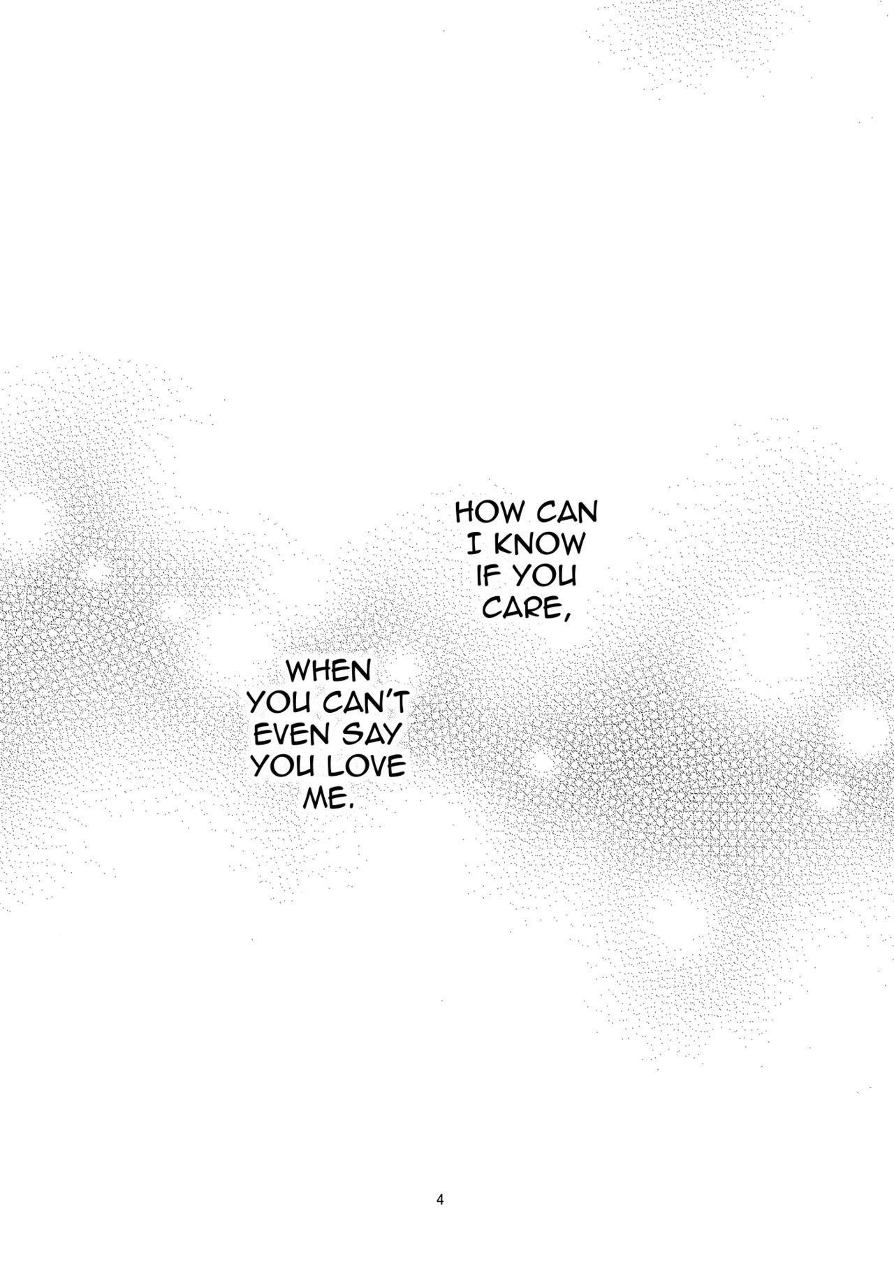 Sozoro na Ai no Kakushikata. | How can I hide this drowning love? 2
