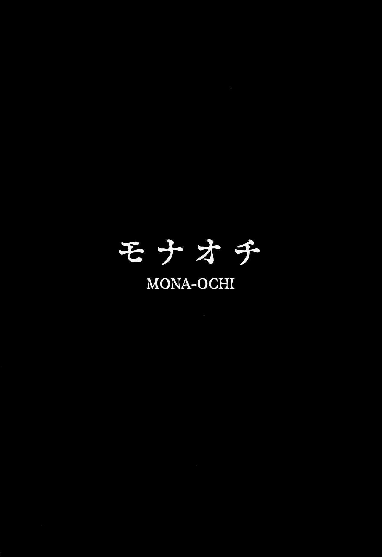 MONA-OCHI   The Fall of Mona 1