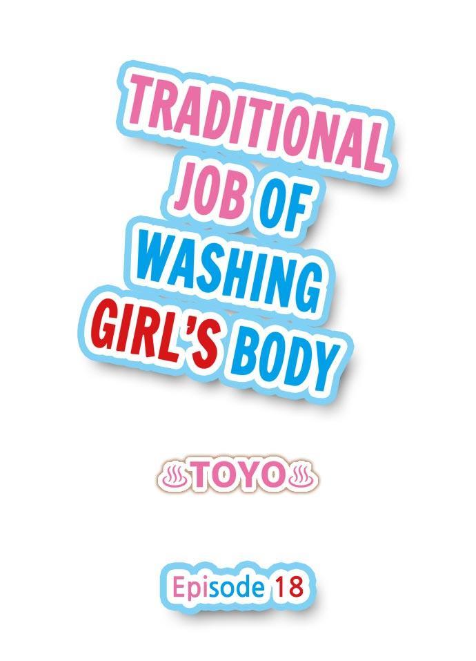 Traditional Job of Washing Girls' Body 156