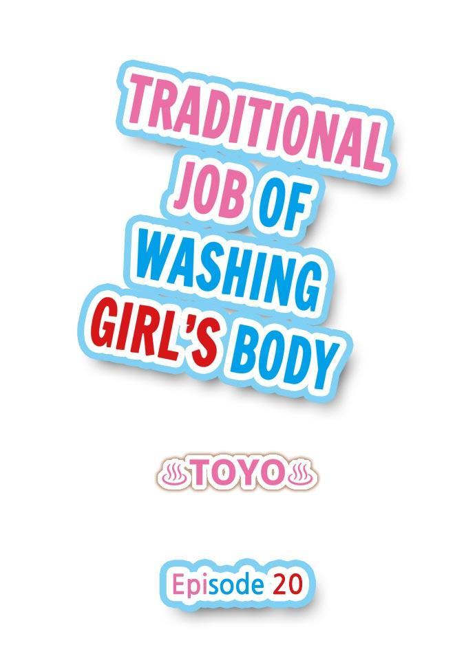 Traditional Job of Washing Girls' Body 174