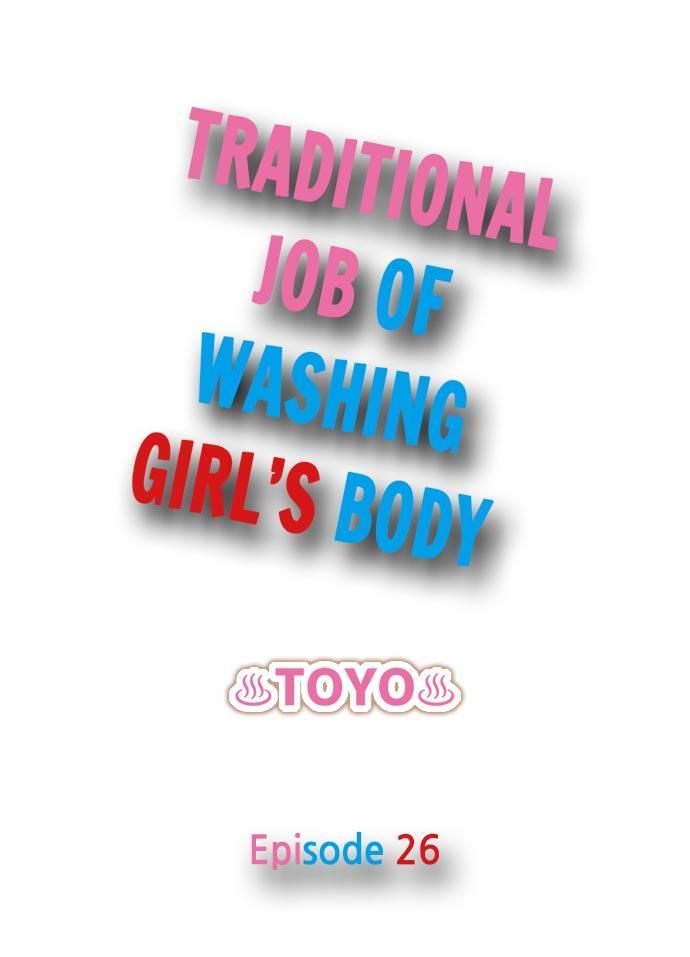 Traditional Job of Washing Girls' Body 228