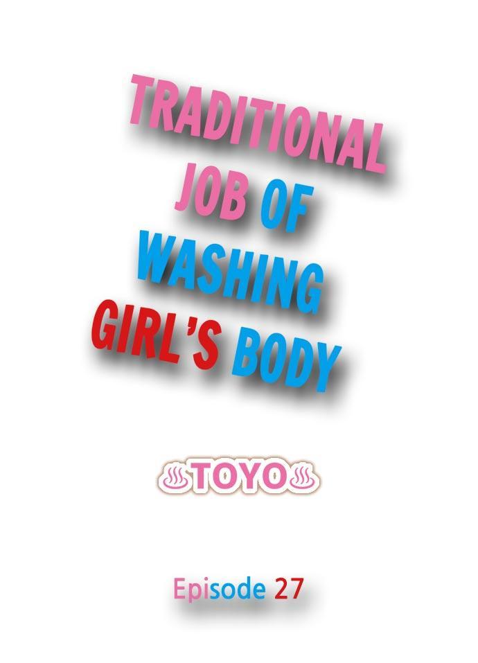 Traditional Job of Washing Girls' Body 237