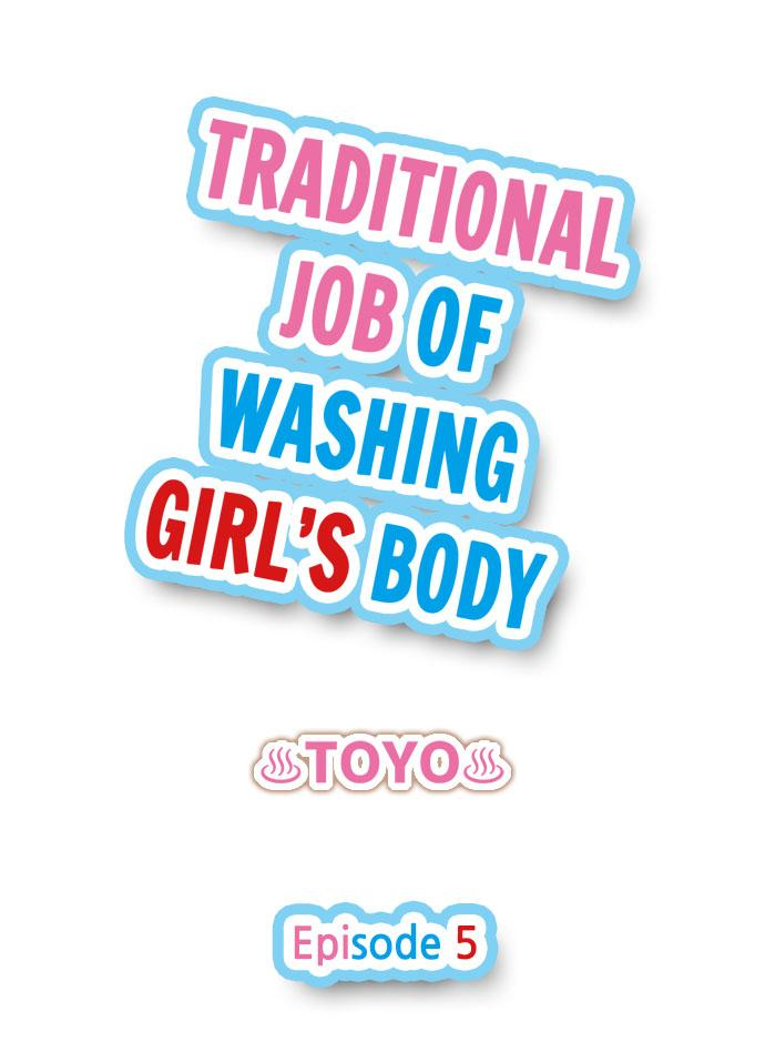 Traditional Job of Washing Girls' Body 39
