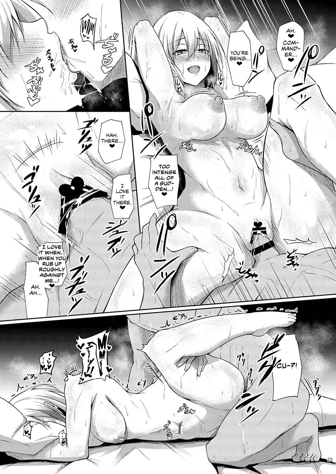 Afureru Kurai, Kimi ga Suki. San   My Overflowing Love For You 3 22
