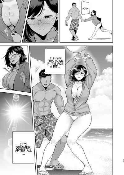 Natsuzuma ~Natsu, Ryokan, Nanpa OtokoThe Inn, Summer, and The Wife Who Fell Into Playboys' Hands 9