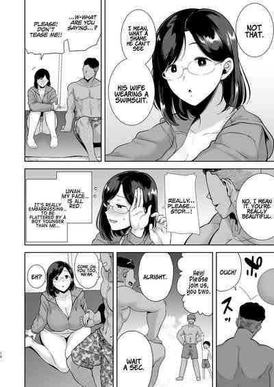 Natsuzuma ~Natsu, Ryokan, Nanpa OtokoThe Inn, Summer, and The Wife Who Fell Into Playboys' Hands 8