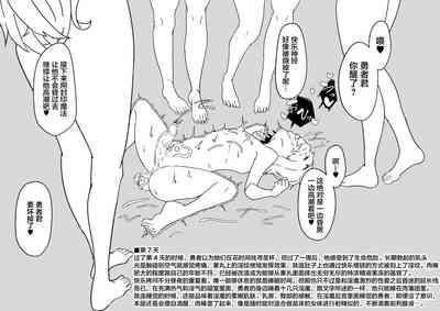 Yuushatachi ni Nikutai Kaizou Sareteiku Hanashi 2 8