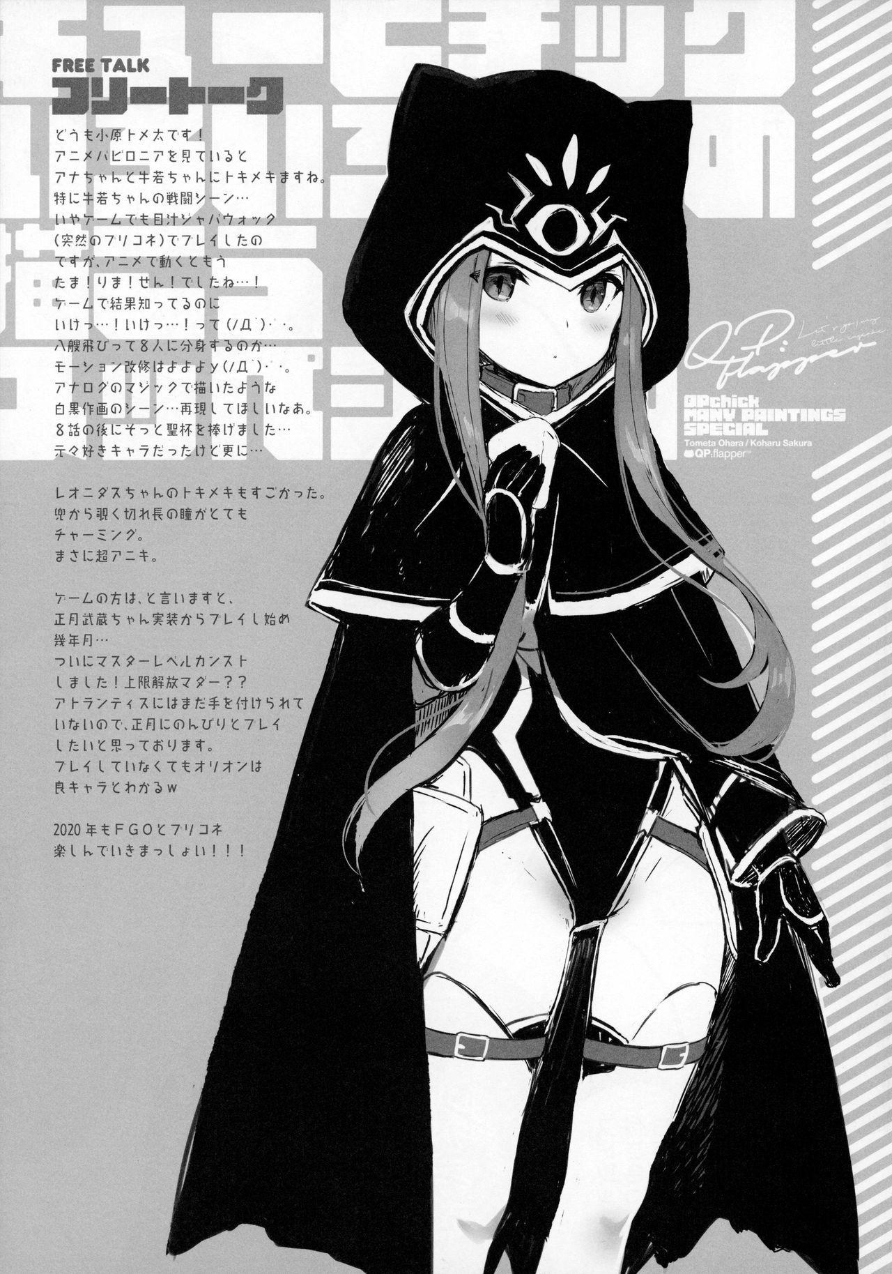 QPchick Iroiro na Mono Kakou Special 7