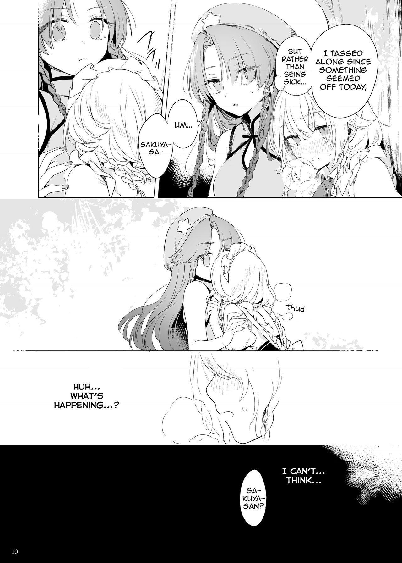 Meiling ni Kawaigarareru Sakuya-san ga Mitai Hon   A book about Sakuya getting sweet with Meiling 9