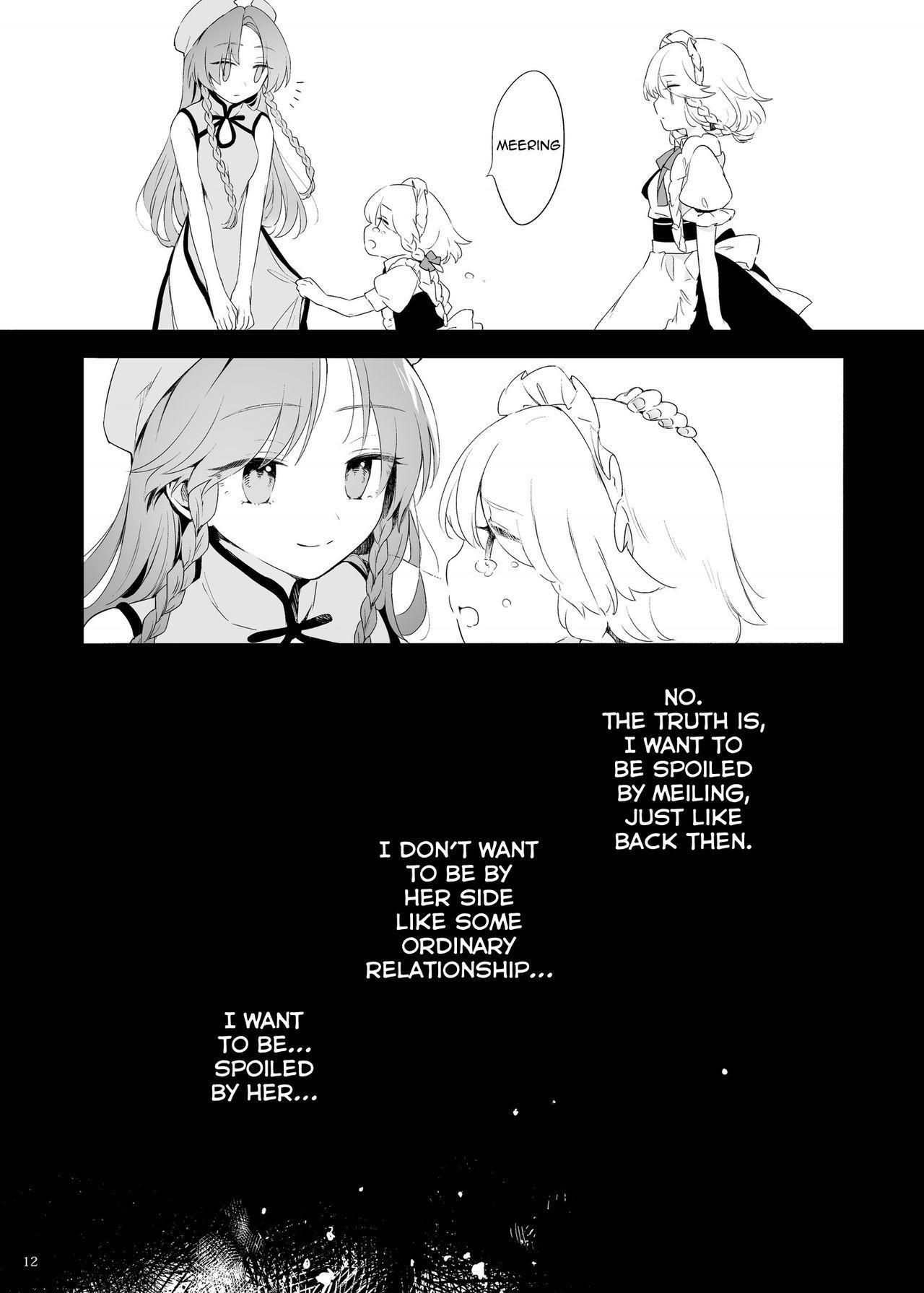 Meiling ni Kawaigarareru Sakuya-san ga Mitai Hon   A book about Sakuya getting sweet with Meiling 11