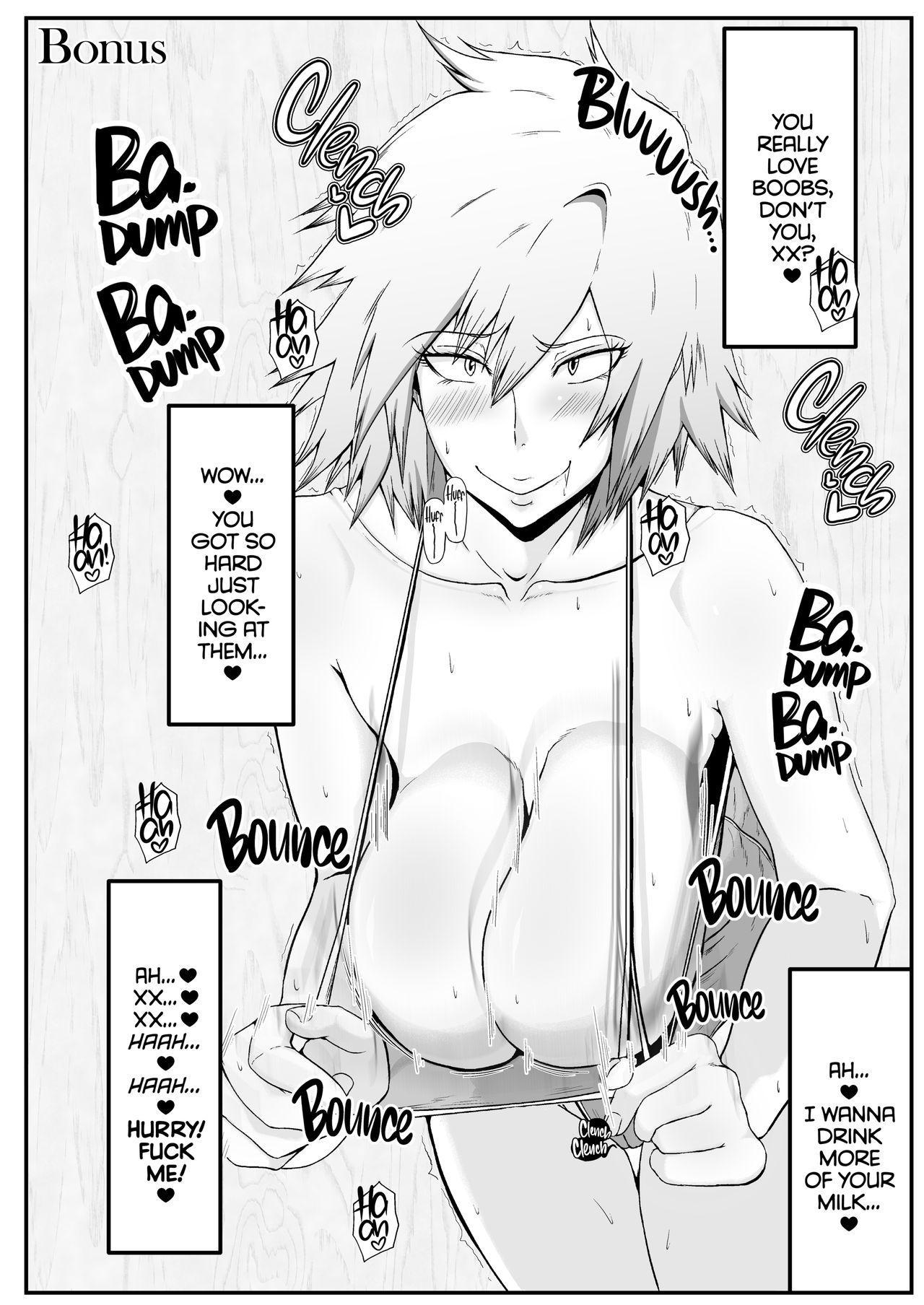 Boku to Bakugou Mama no Himitsu | My Secret With Bakugo's Mom 25