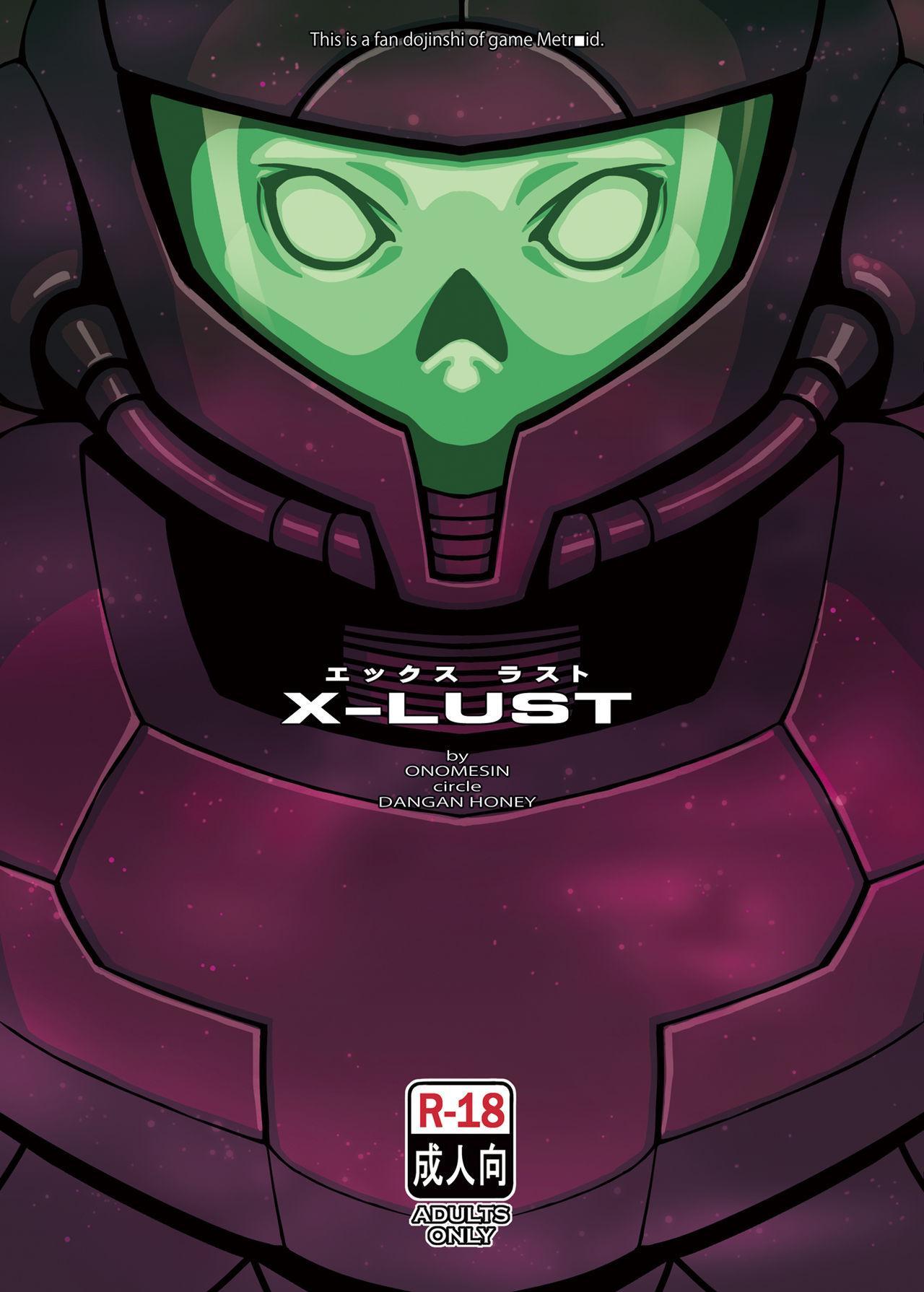 X-LUST 31