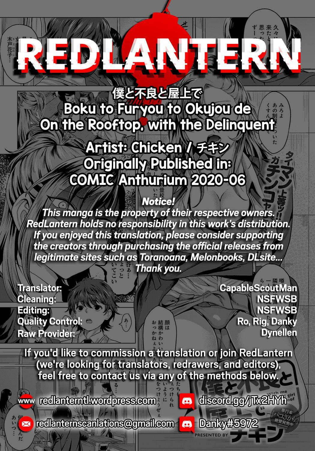 Boku to Furyou to Okujou de | On the Rooftop, with the Delinquent 31