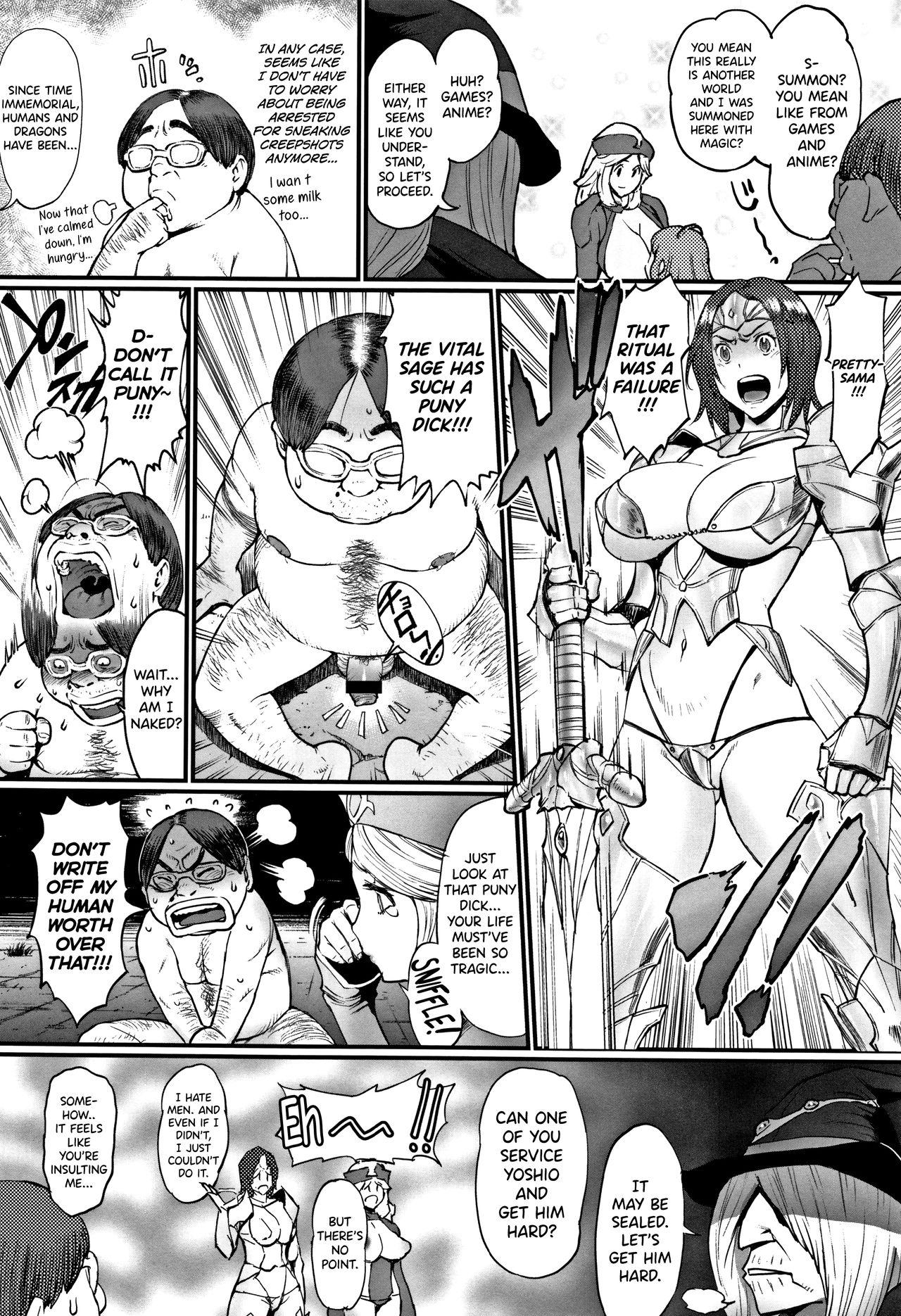 Hime to Dragon Ch.1-4 11