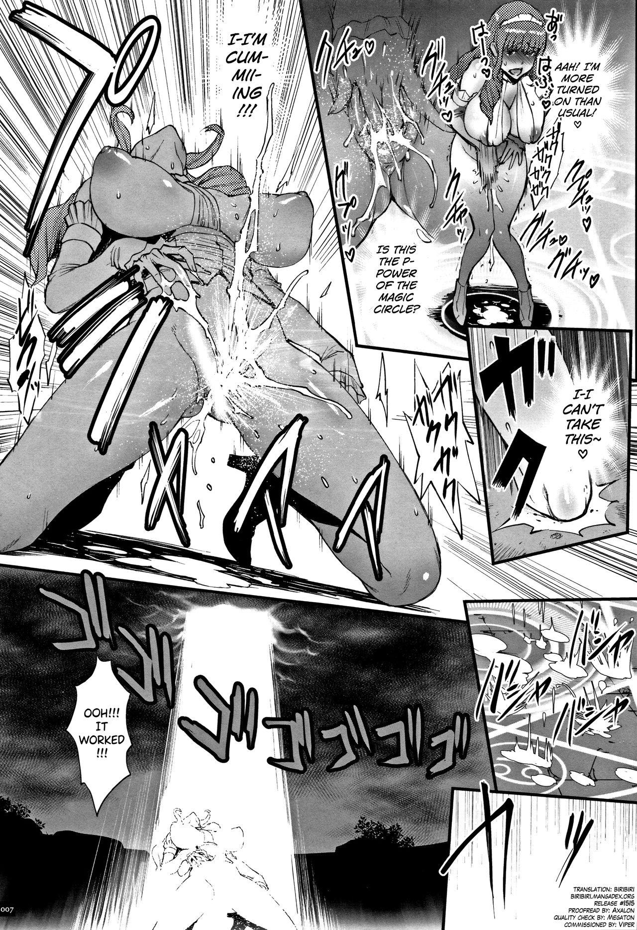 Hime to Dragon Ch.1-4 2