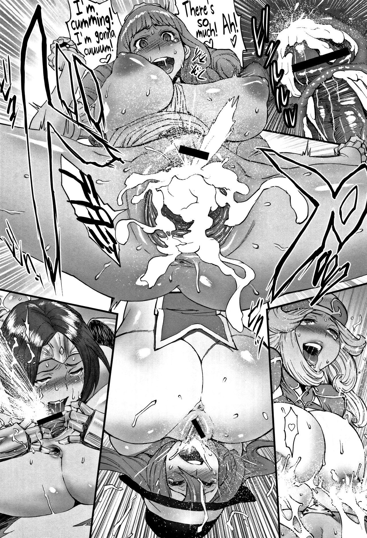 Hime to Dragon Ch.1-4 29