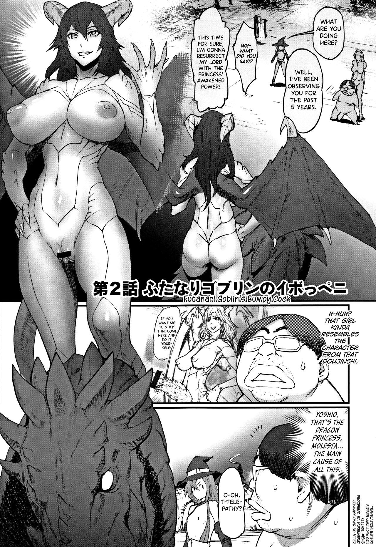 Hime to Dragon Ch.1-4 32