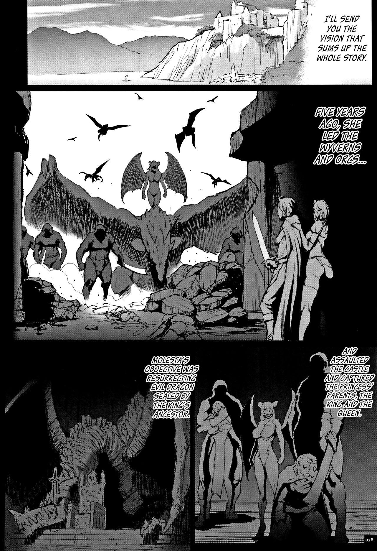 Hime to Dragon Ch.1-4 33