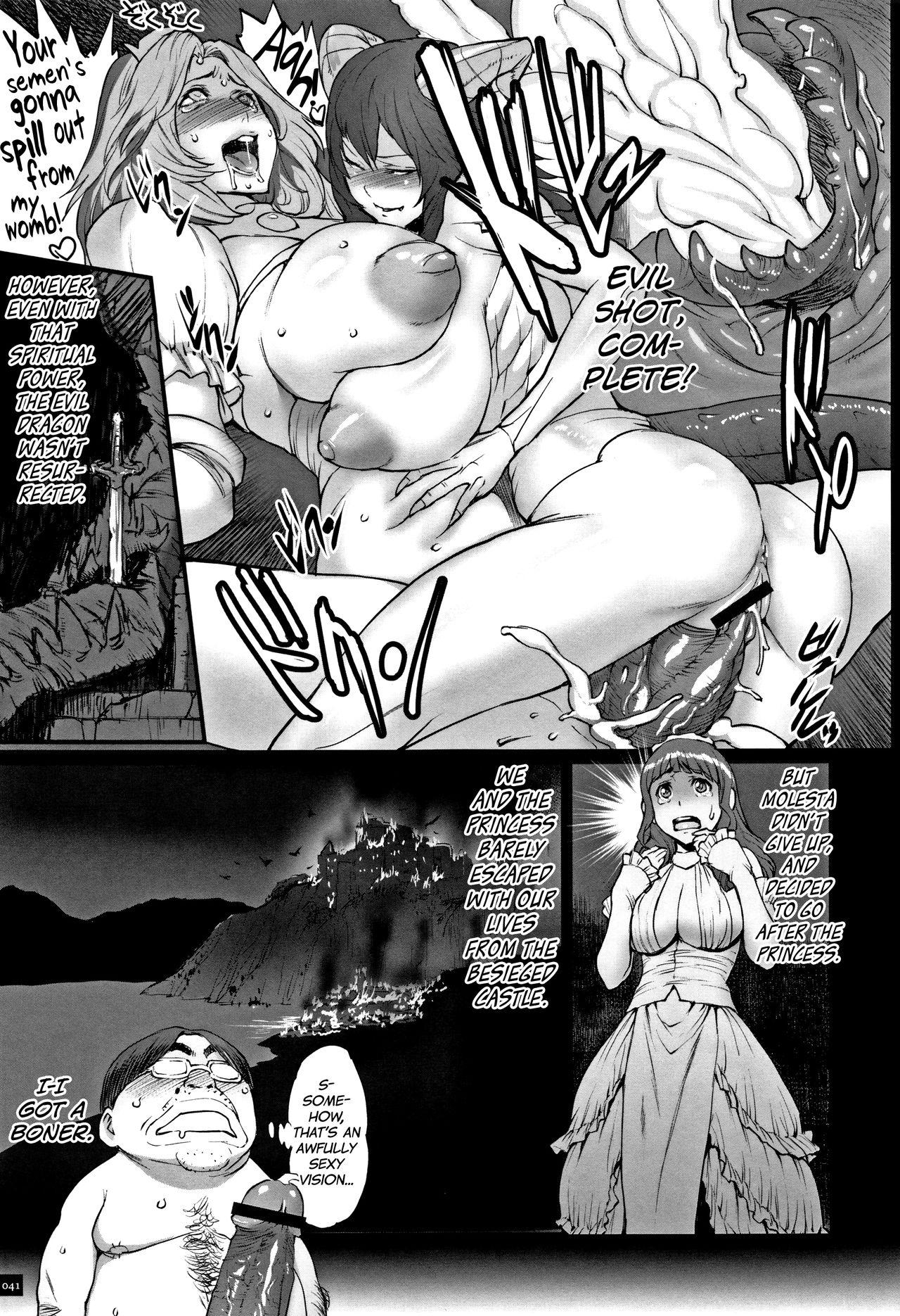 Hime to Dragon Ch.1-4 36