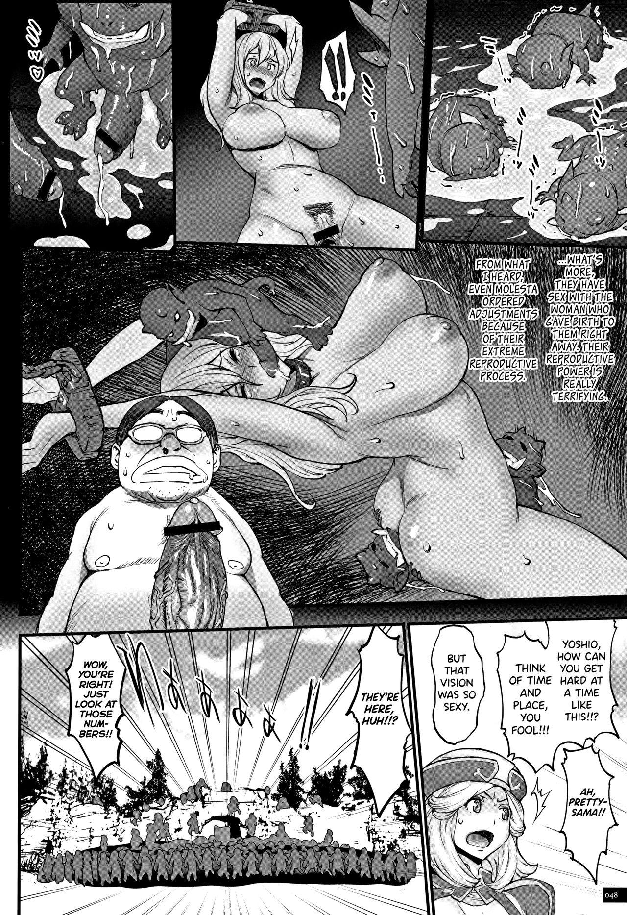 Hime to Dragon Ch.1-4 43