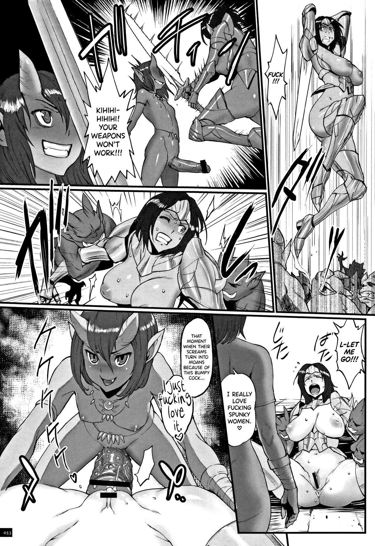 Hime to Dragon Ch.1-4 48