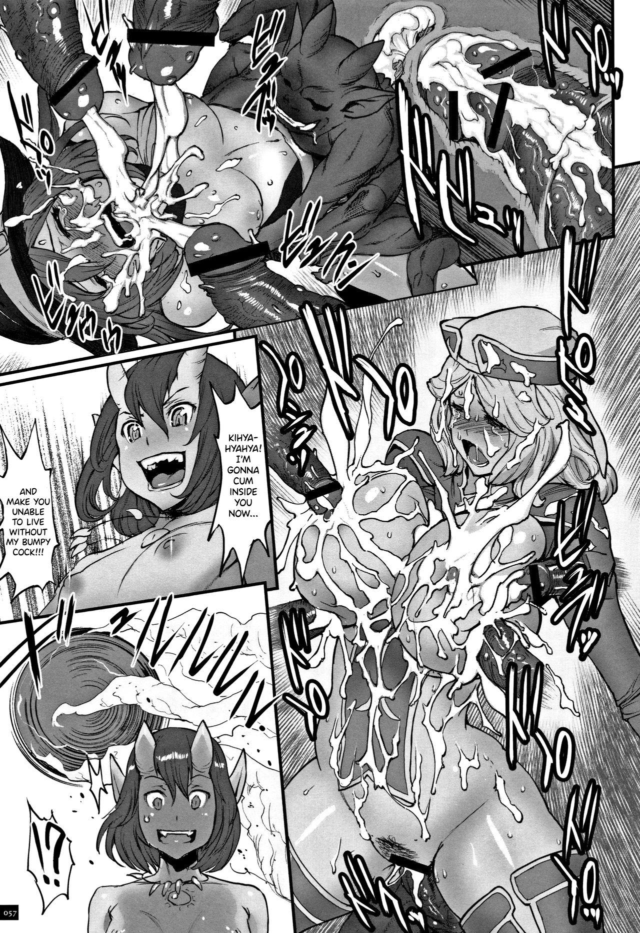 Hime to Dragon Ch.1-4 52
