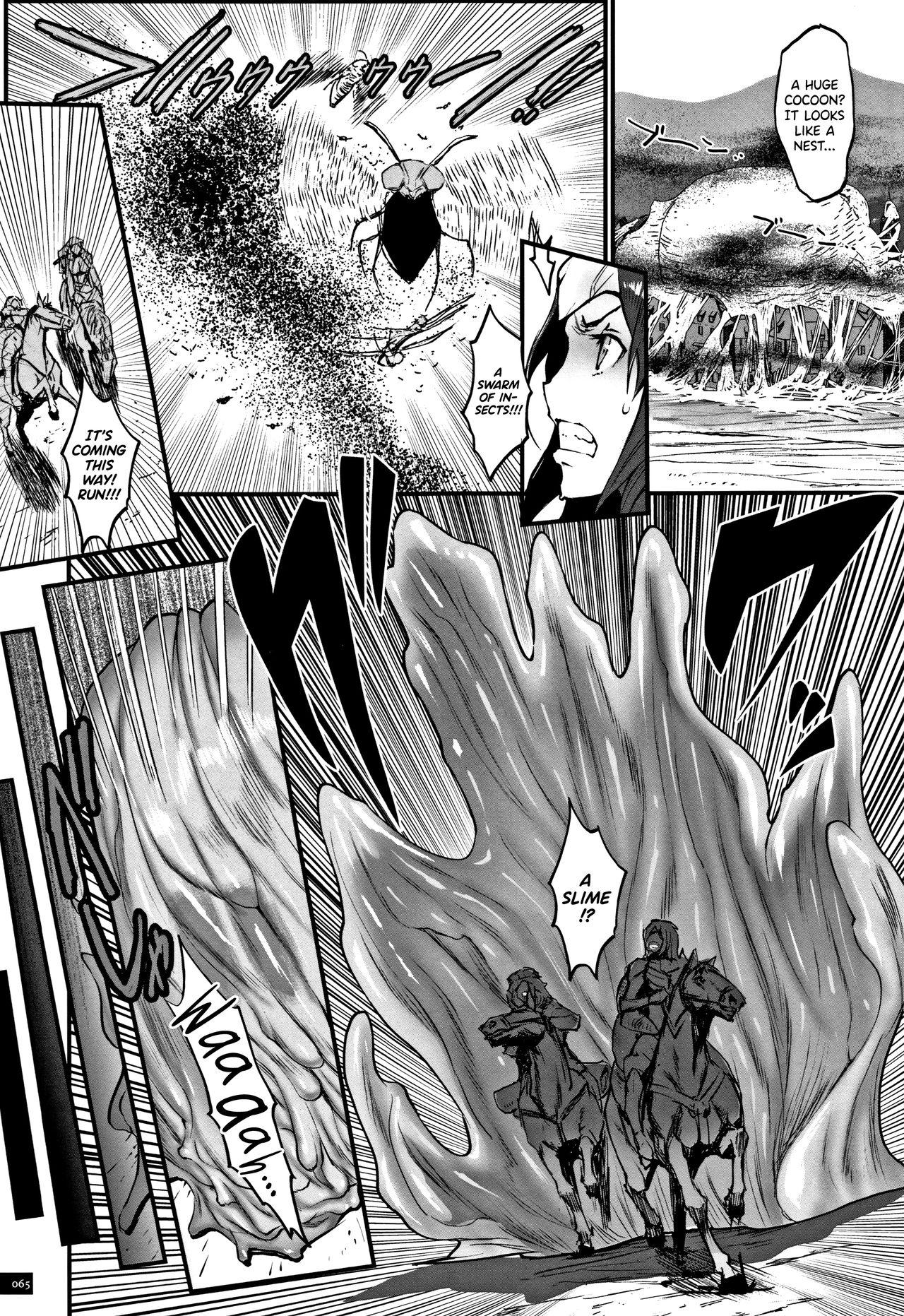 Hime to Dragon Ch.1-4 60