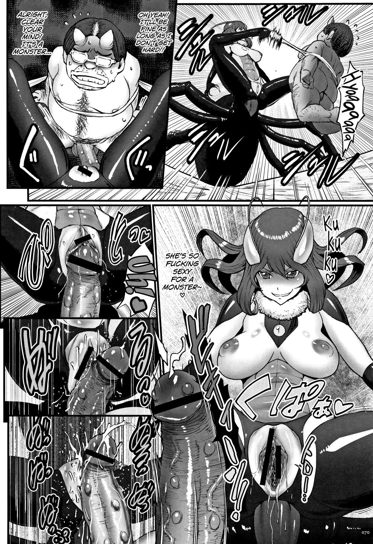 Hime to Dragon Ch.1-4 65