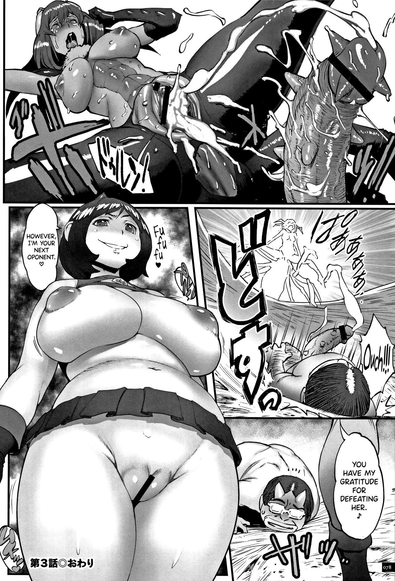 Hime to Dragon Ch.1-4 73