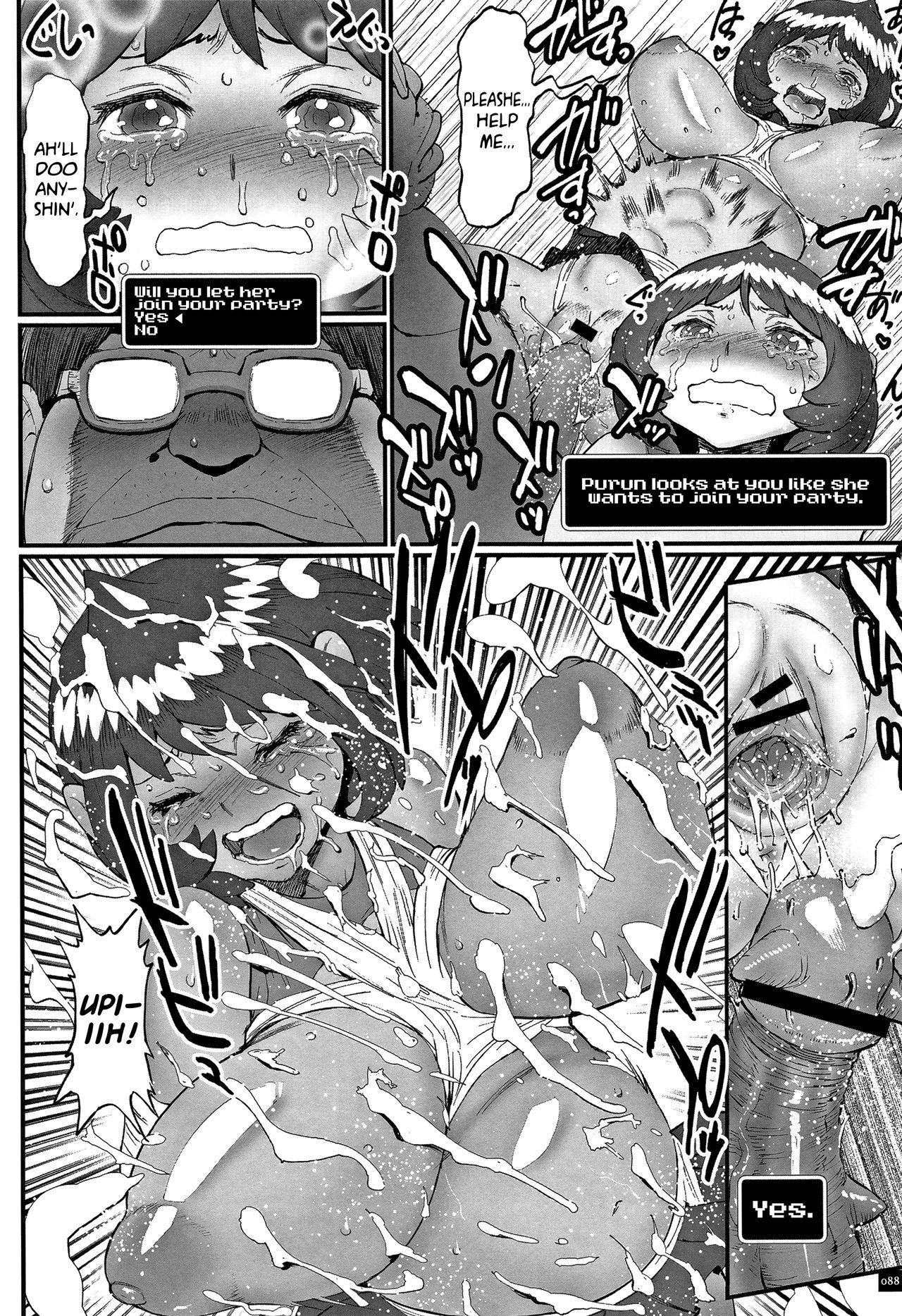 Hime to Dragon Ch.1-4 83