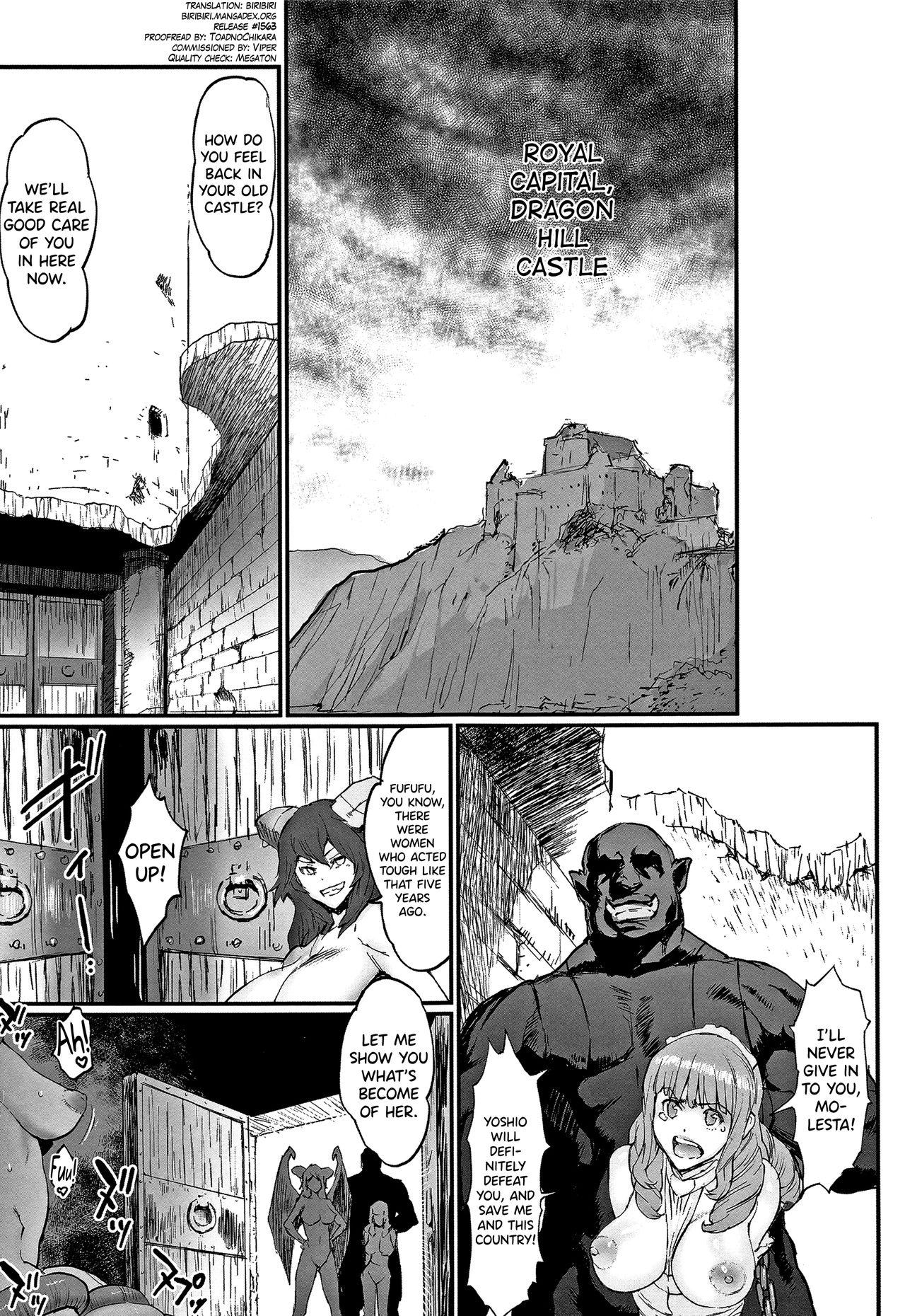 Hime to Dragon Ch.1-4 86