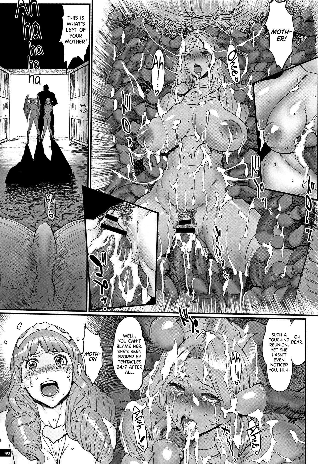 Hime to Dragon Ch.1-4 88