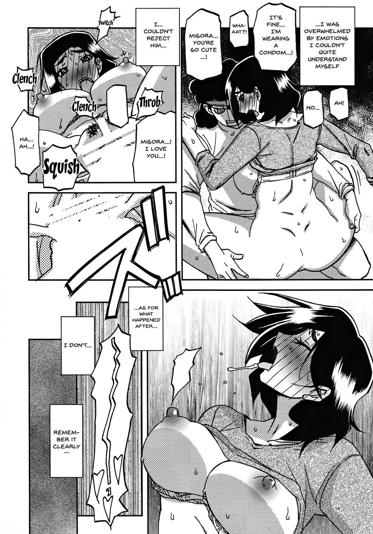 Akebi no Mi - Misora Katei 12