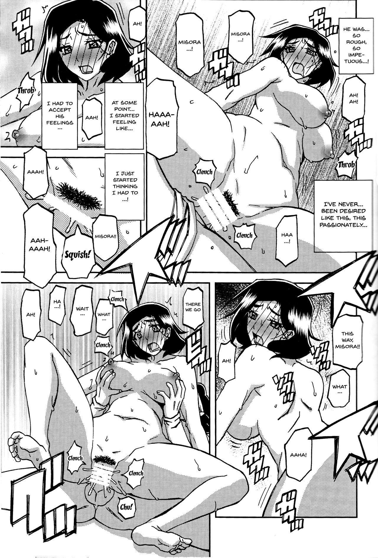 Akebi no Mi - Misora Katei 13