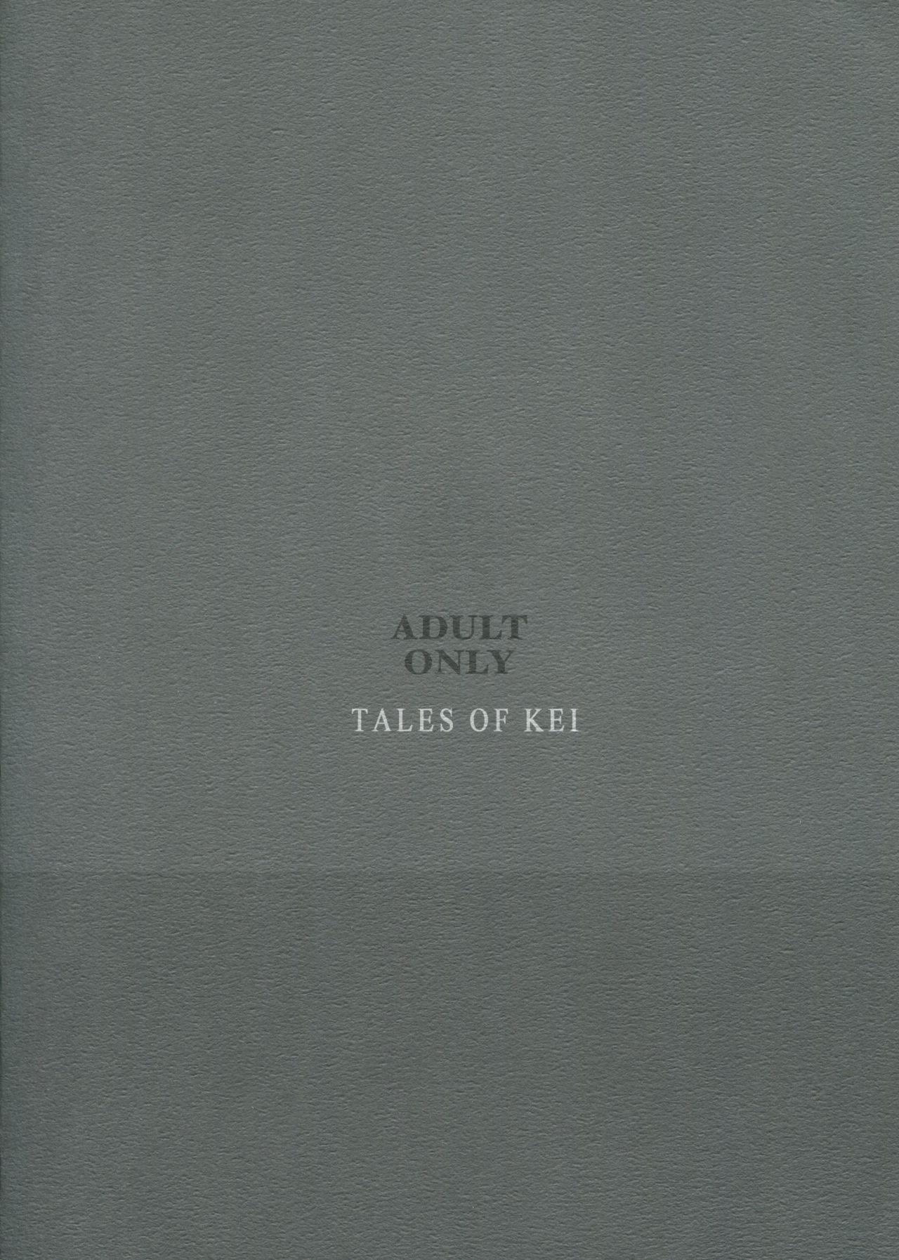 Moyashimon 2 TALES OF KEI Kei Bon 81