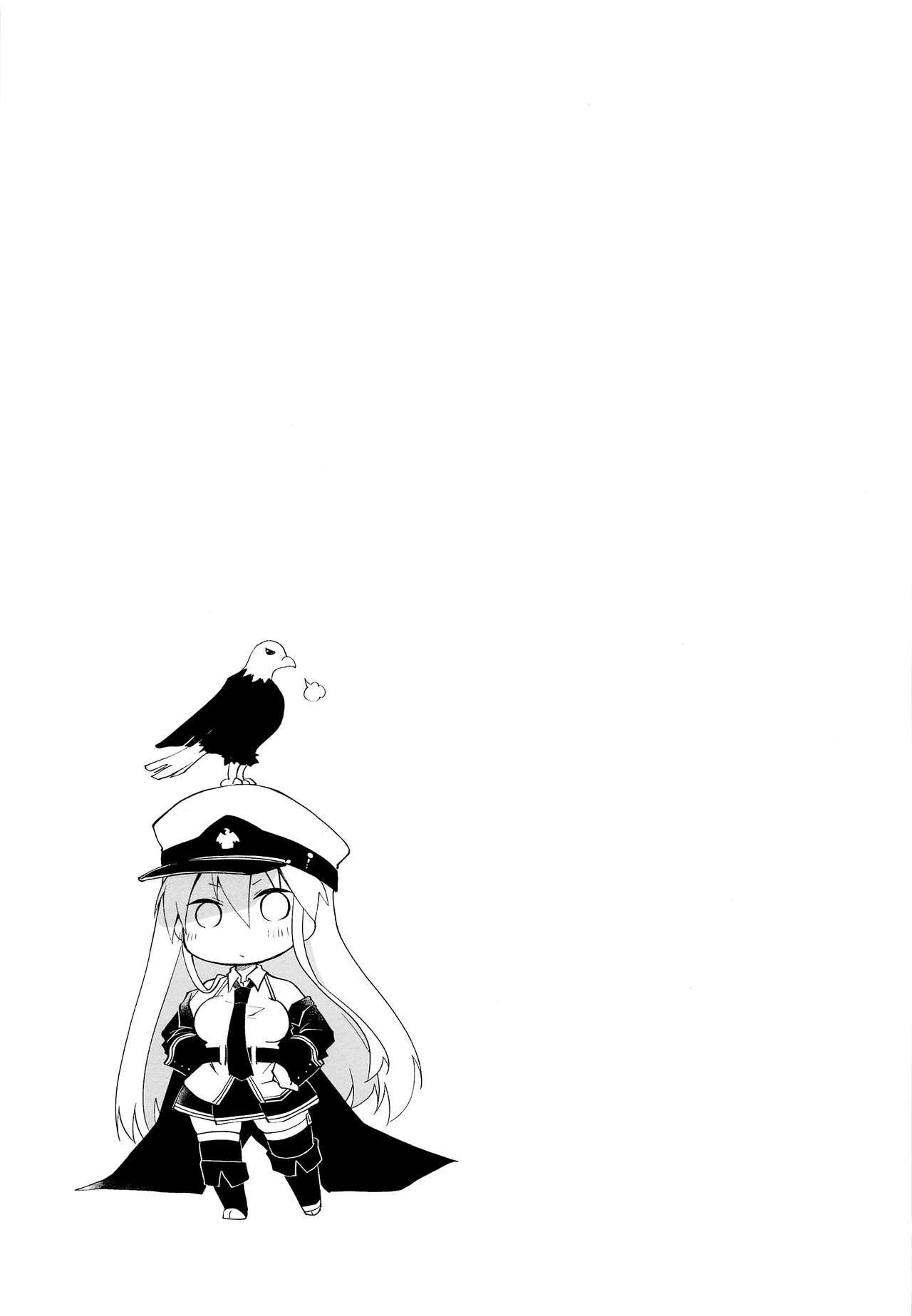 Maid in Enterprise 27