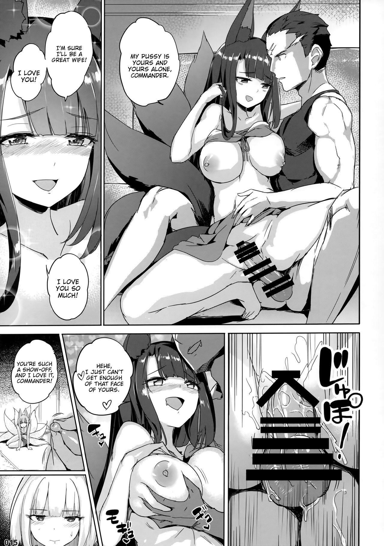 Akagi Kaga Don | Akagi Kaga Threesome 15