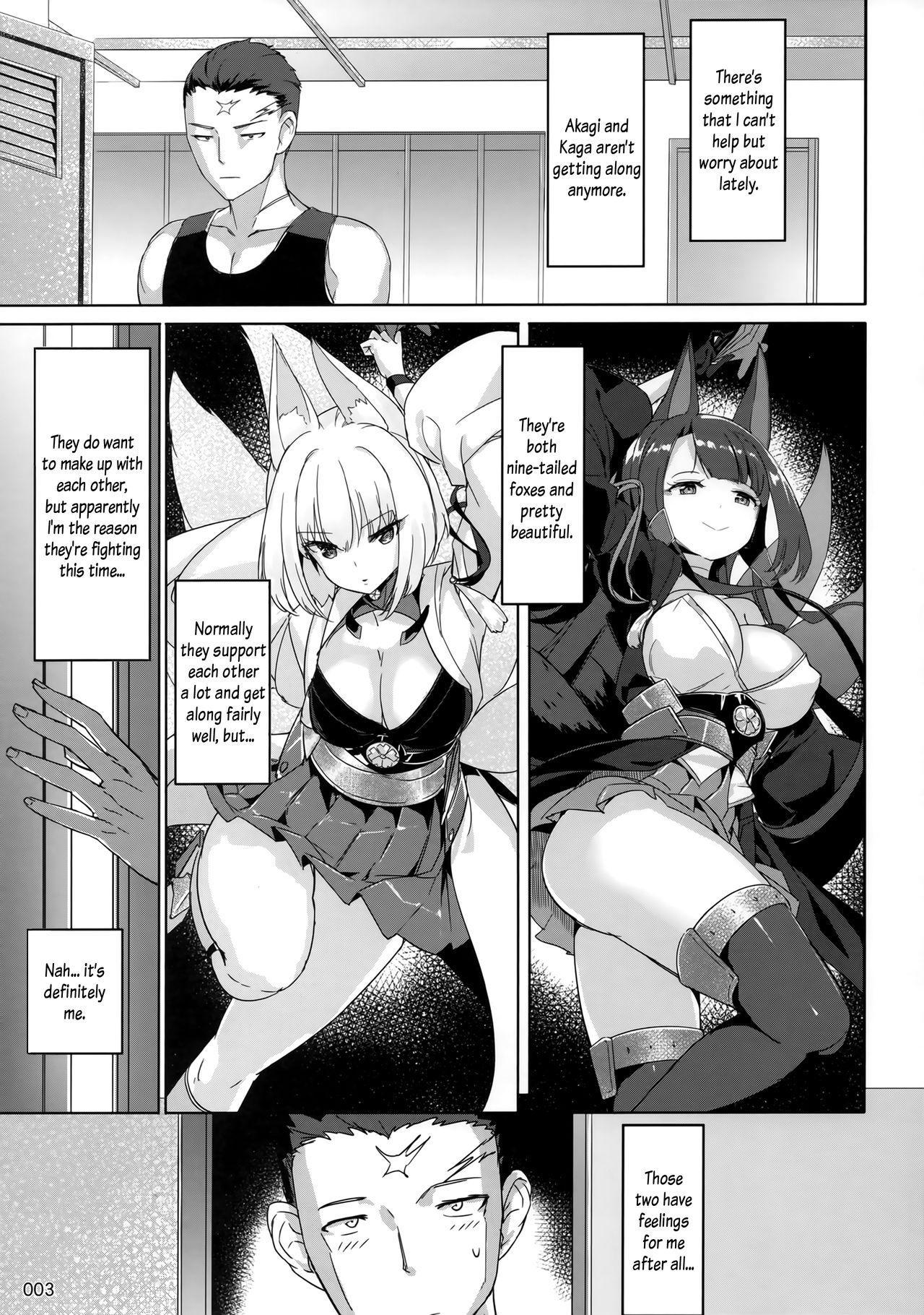 Akagi Kaga Don | Akagi Kaga Threesome 3
