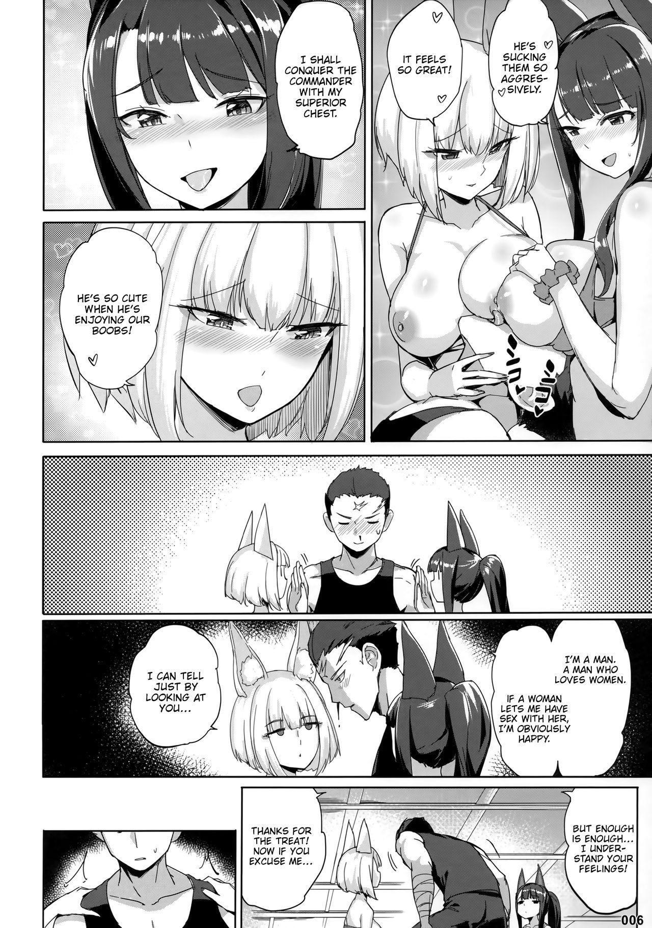 Akagi Kaga Don | Akagi Kaga Threesome 6