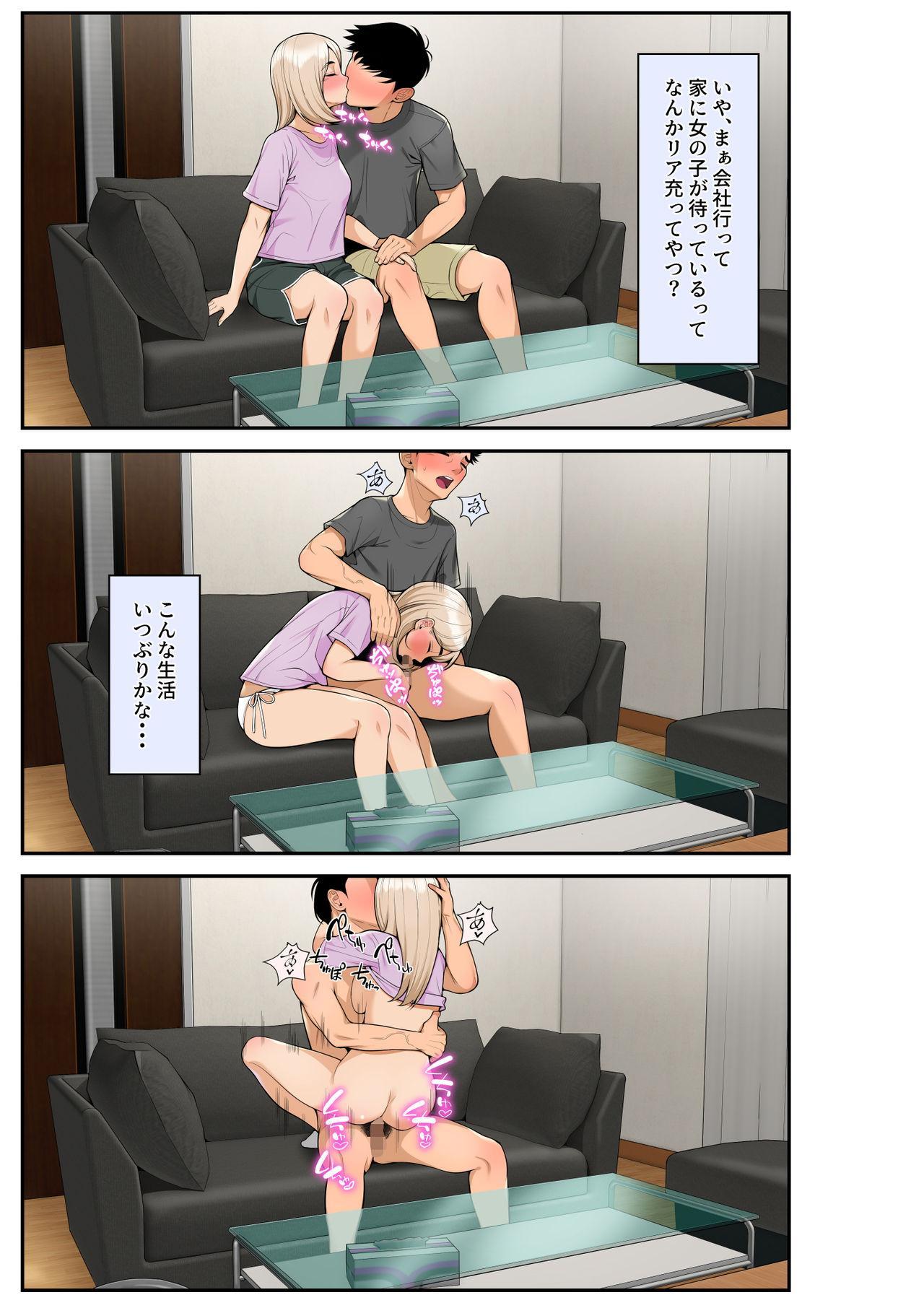 Iede Gal o Hirottara Harem ni Natta Hanashi 38
