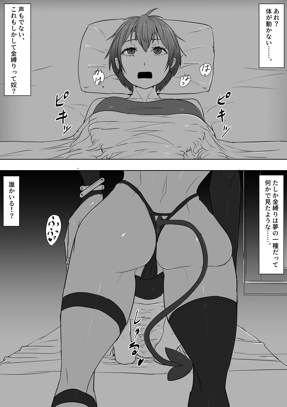 Futanari succubus 1