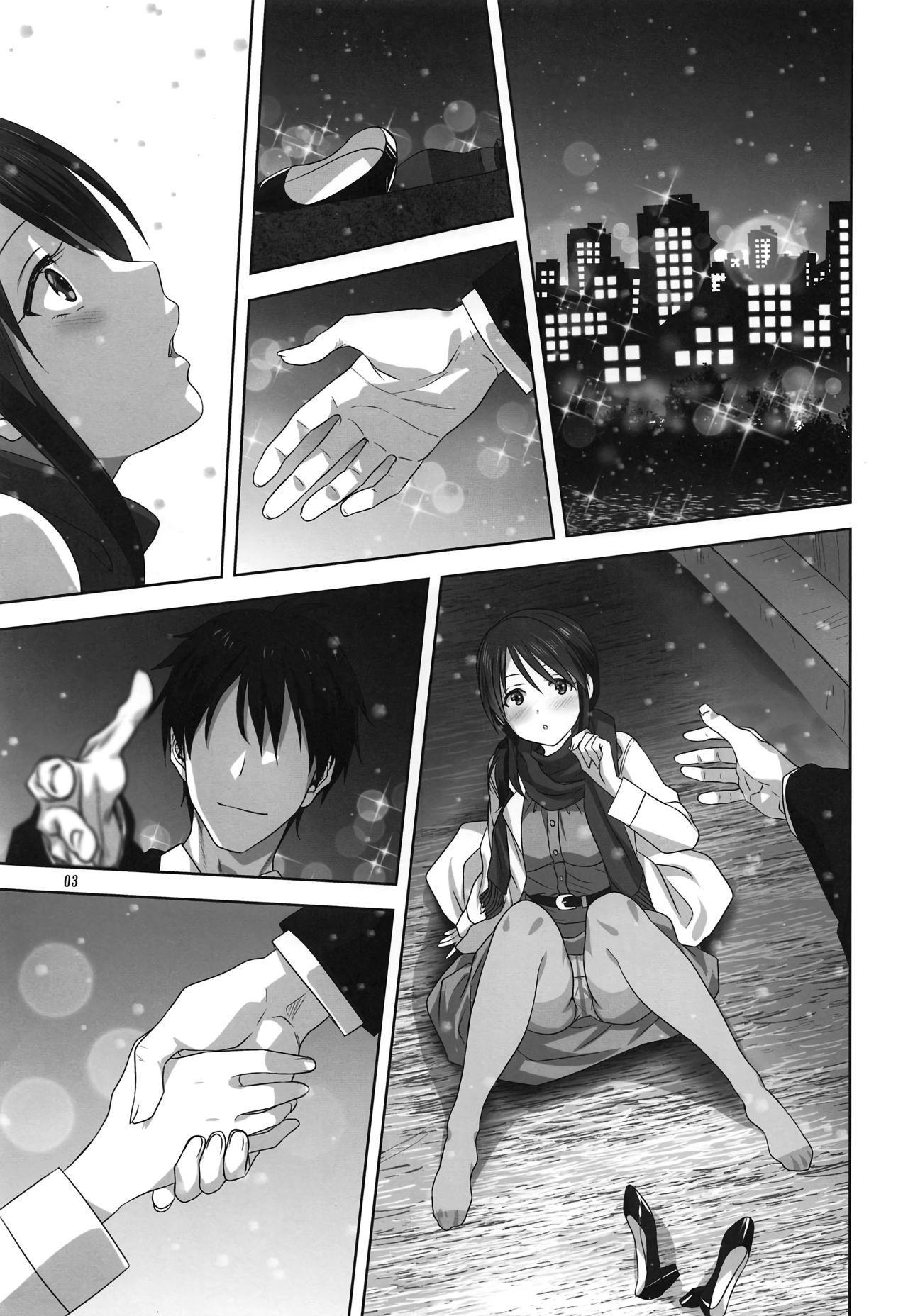 Miyu and P's job | Miyu to P no Oshigoto 1