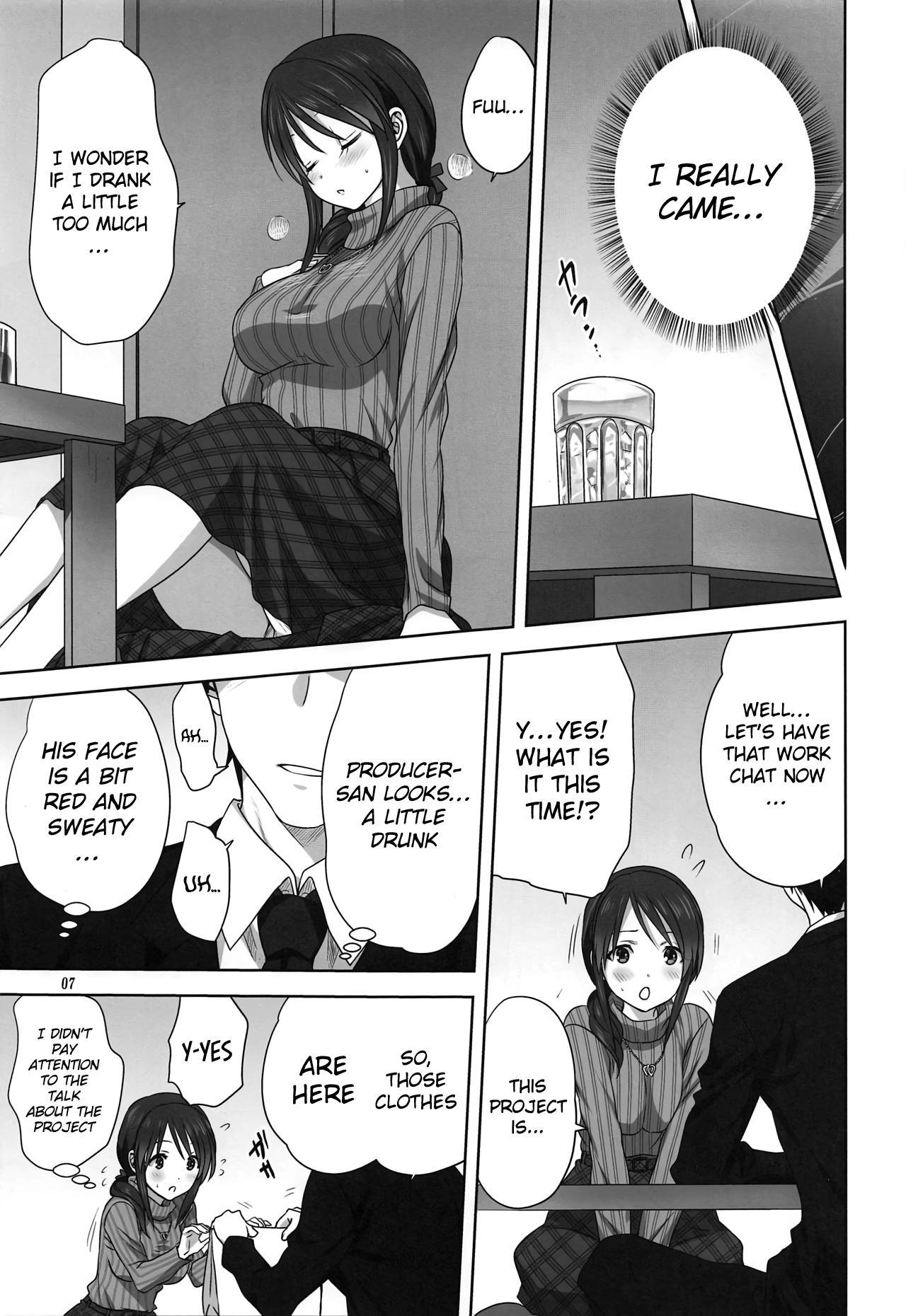Miyu and P's job | Miyu to P no Oshigoto 5